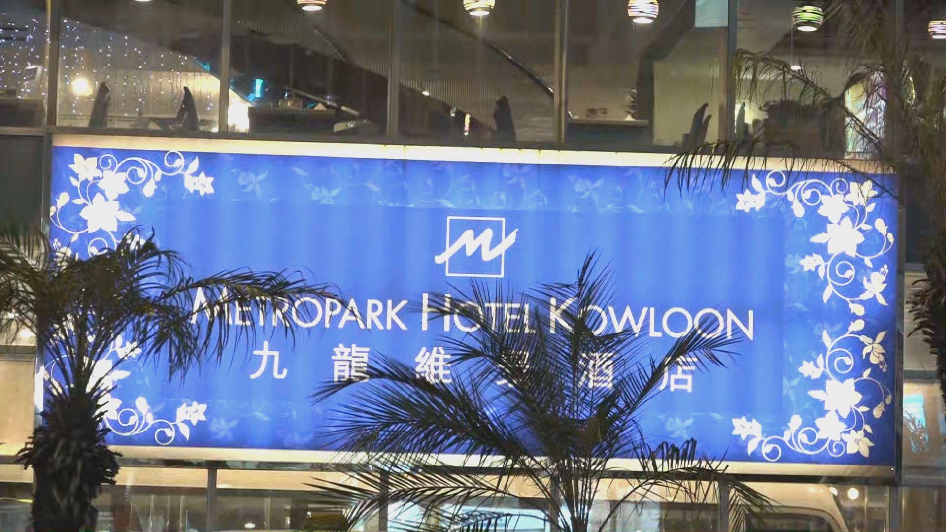 九龍維景酒店有意成外地回港人士強制檢疫指定酒店