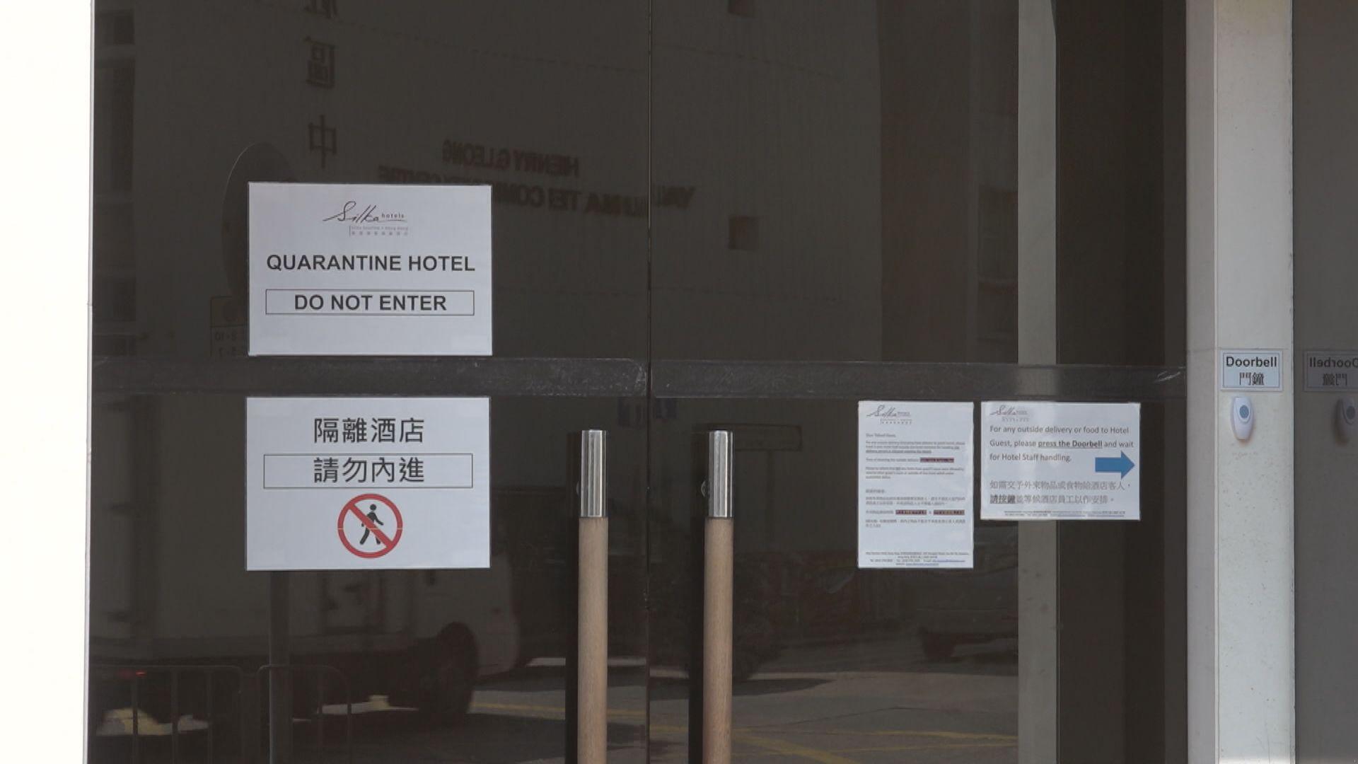 政府:有足夠檢疫酒店房間予抵港人士使用
