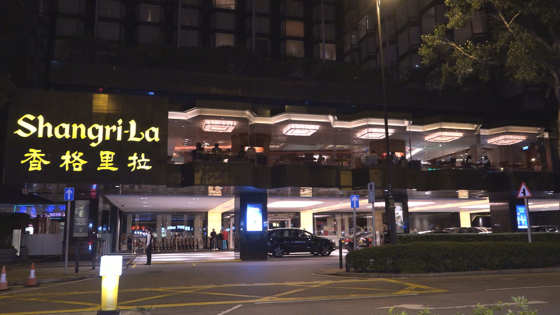 十人於九龍香格里拉酒店晚膳後疑食物中毒