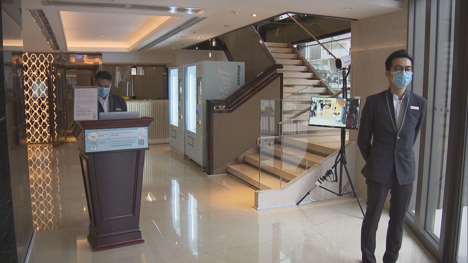 酒店檢疫人士禁接受探訪 有酒店要求訪客簽聲明確保知悉相關刑事責任