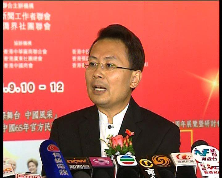 陳勇:大聯盟罷課熱線保障學生