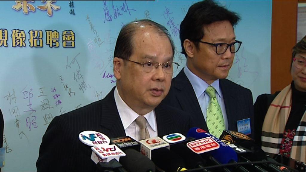 張建宗:正游說標時會5名勞方代表再談判