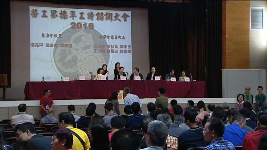 鄧家彪:委員會無按共識立法規管工時