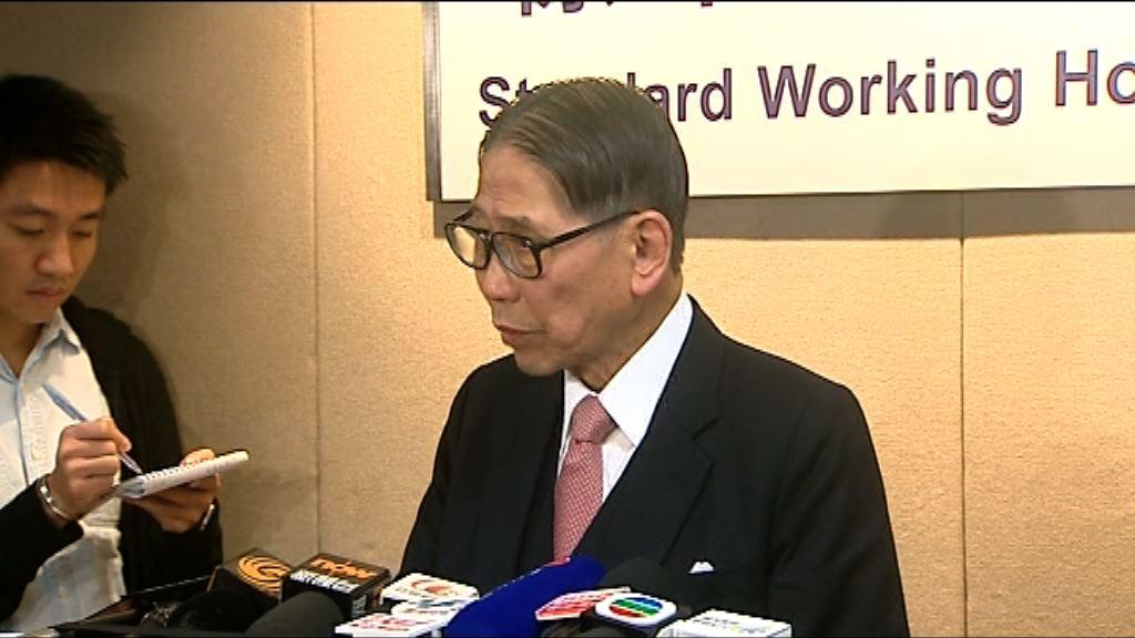 梁智鴻望勞方重返標準工時會議