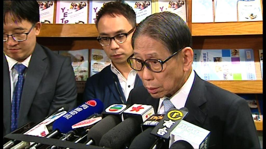 梁智鴻:下次會議將提標準工時方案討論