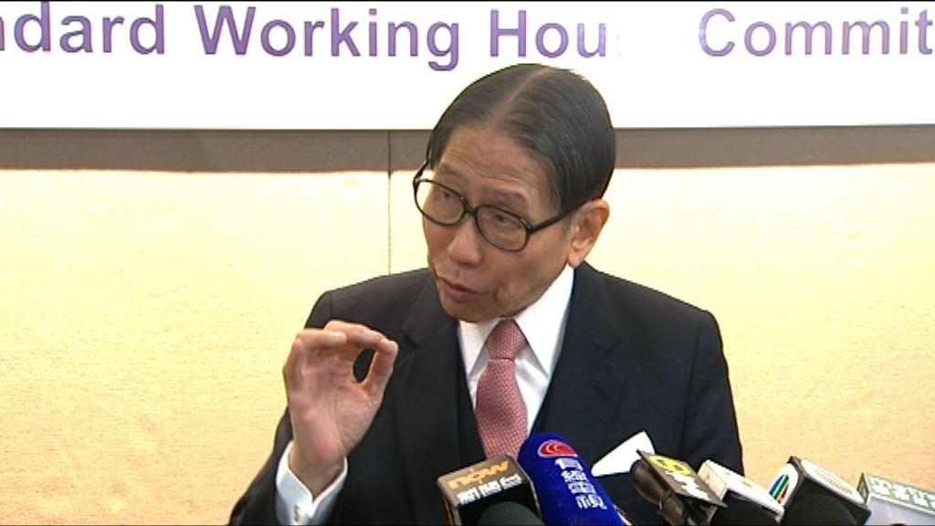 梁智鴻:標時下輪諮詢會包括立法以外方案