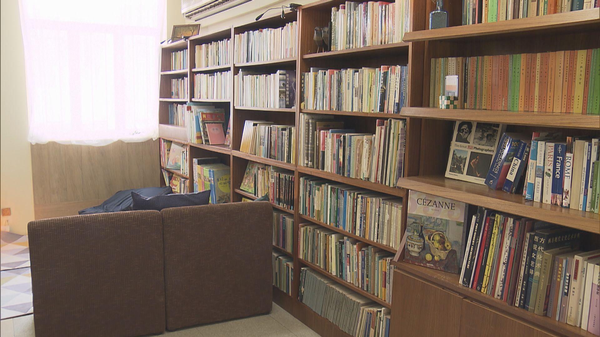 有社企推閱讀主題光房予單親家庭租住
