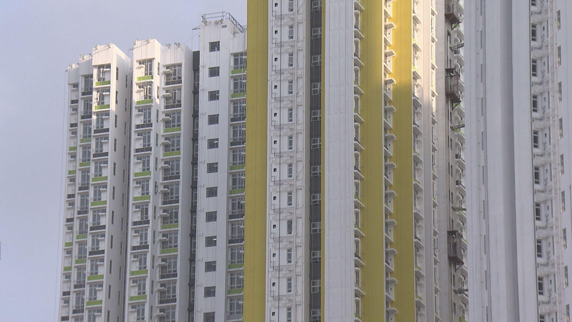 房委會資助房屋小組討論居屋轉售限制