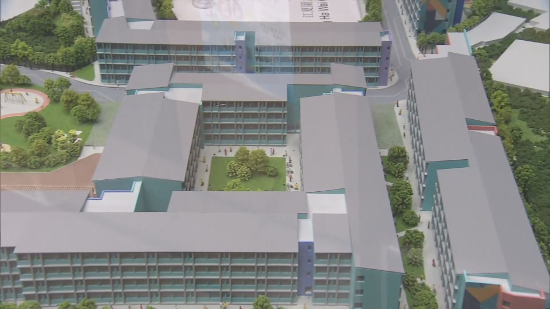 元朗江夏圍建約二千伙過渡性房屋 即日接受申請