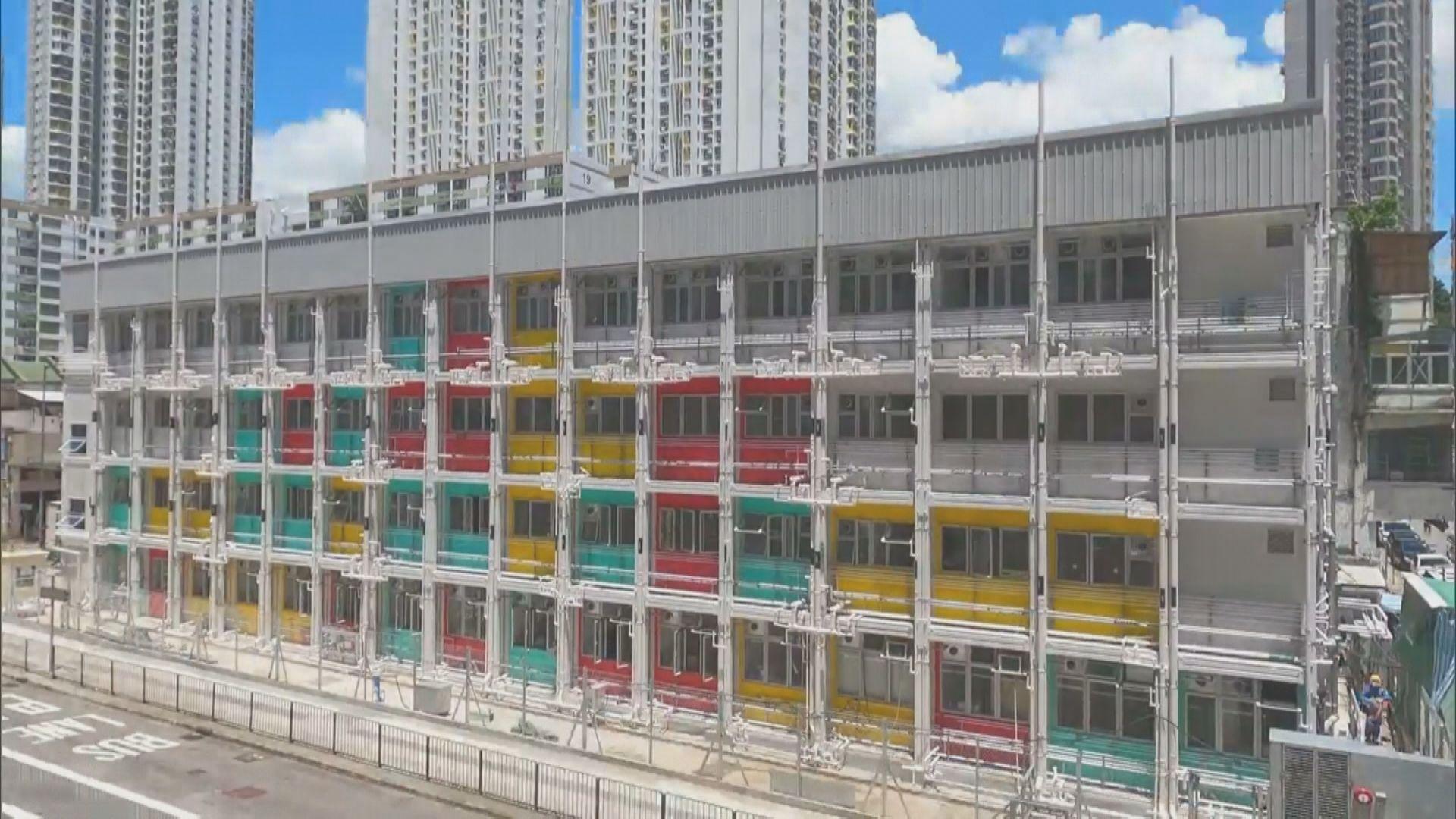 全港首個組合社會房屋項目月底入伙