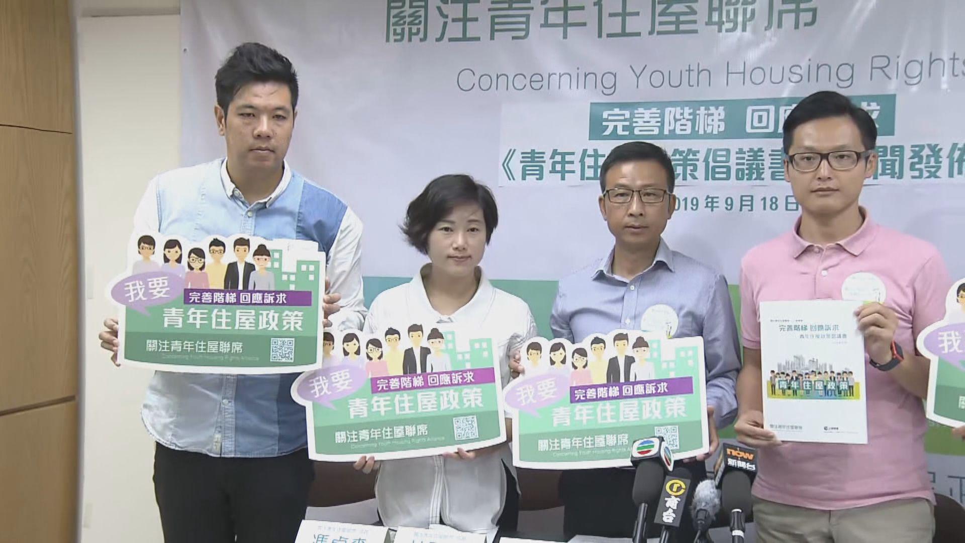 公屋聯會:反修例示威反映年輕人對施政不滿