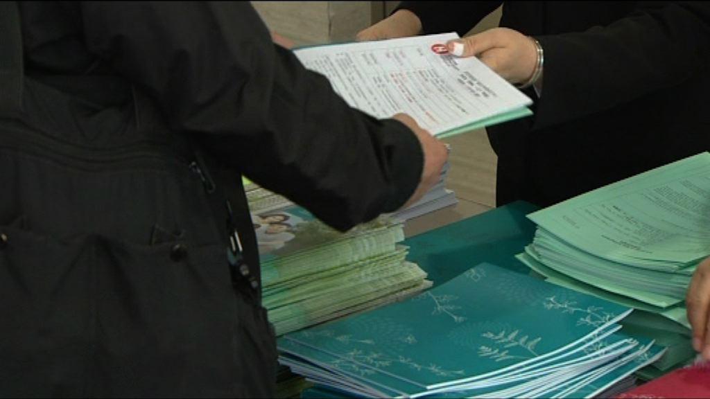 房協兩個資助房屋首日派發申請表