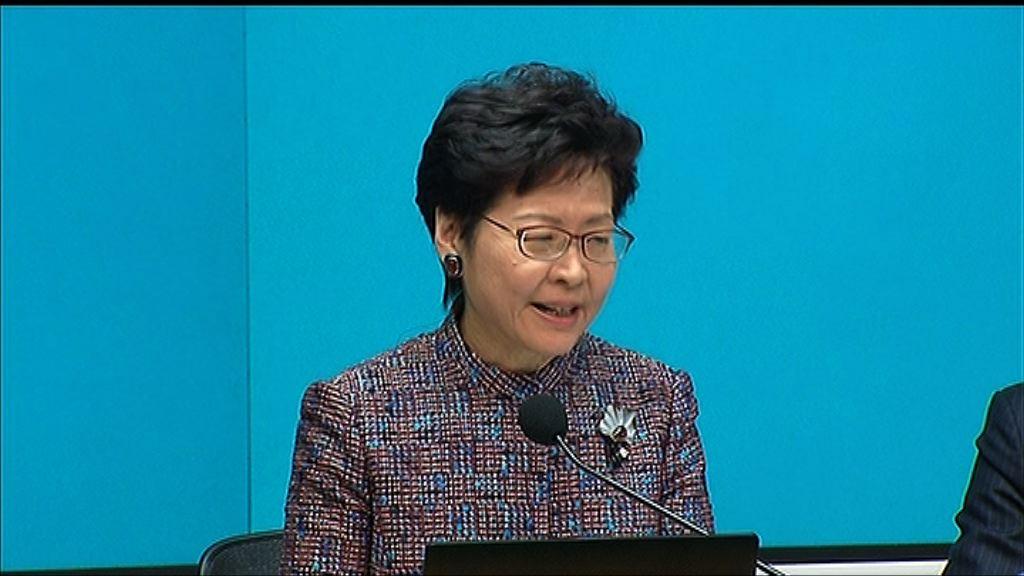 林鄭推出六項房屋新政策
