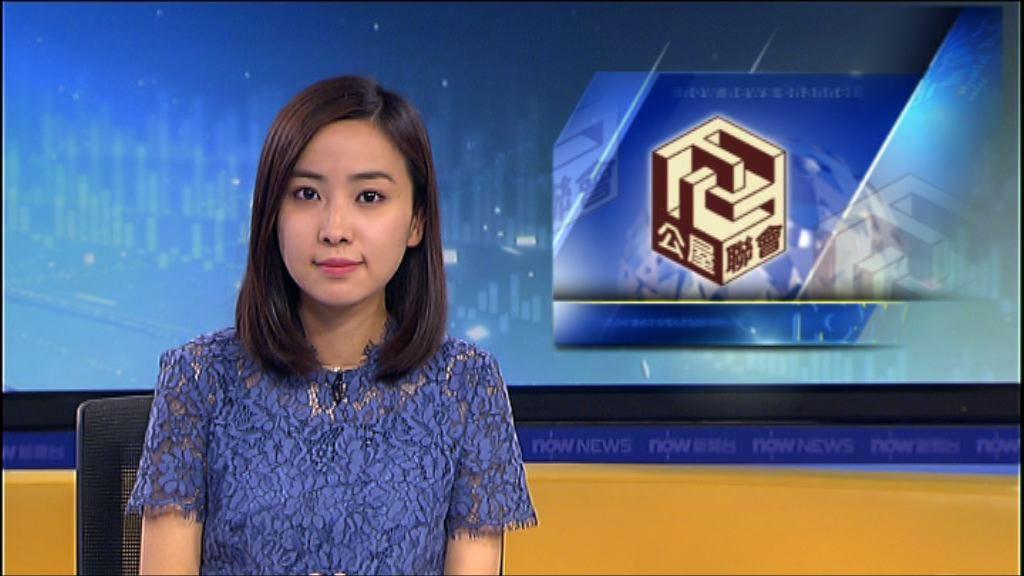 政府拒絕延遲實施公屋新富戶政策