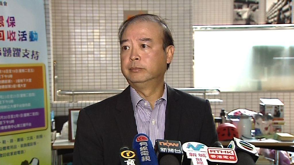 張達棠:海麗邨外判商未有圍標之嫌