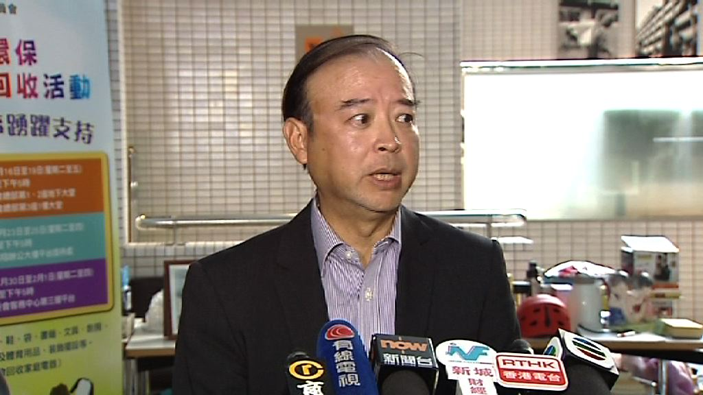 張達棠:海麗邨新舊外判商交接僅5次