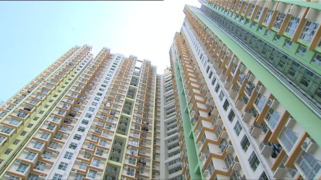 綠置居建議折扣較居屋多10%