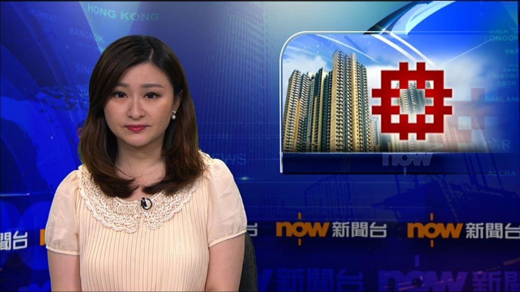消息:行會周四特別會議討論居屋定價與市價脫勾