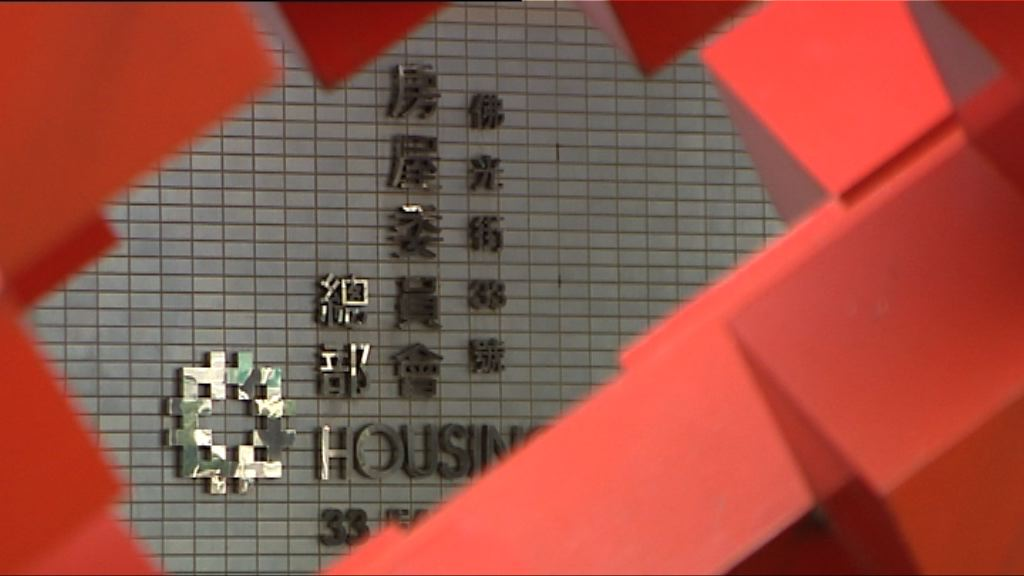 房委會不傾向一刀切實施租金寬免措施