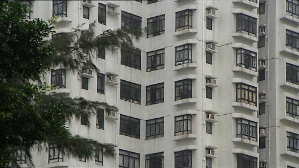 香港願景建議放寬按揭保險計劃