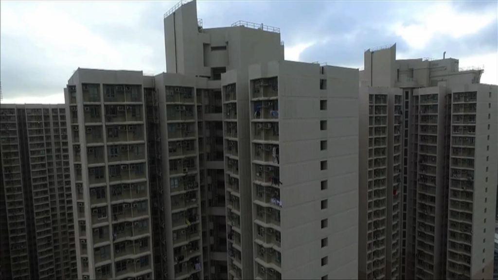 房委會下周討論退休金不納入住戶資產建議