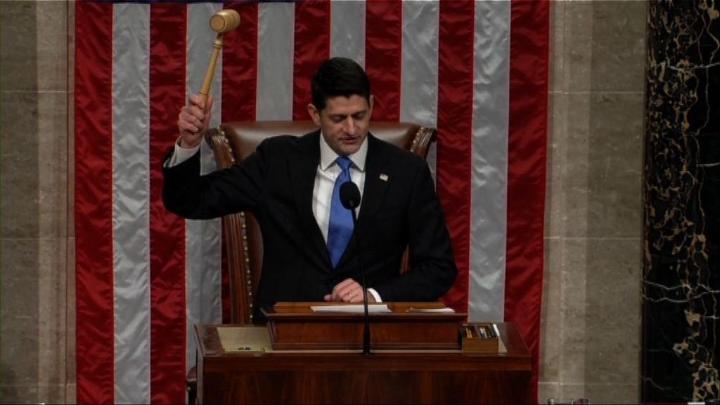 美國眾議院須重新對稅改法案進行表決