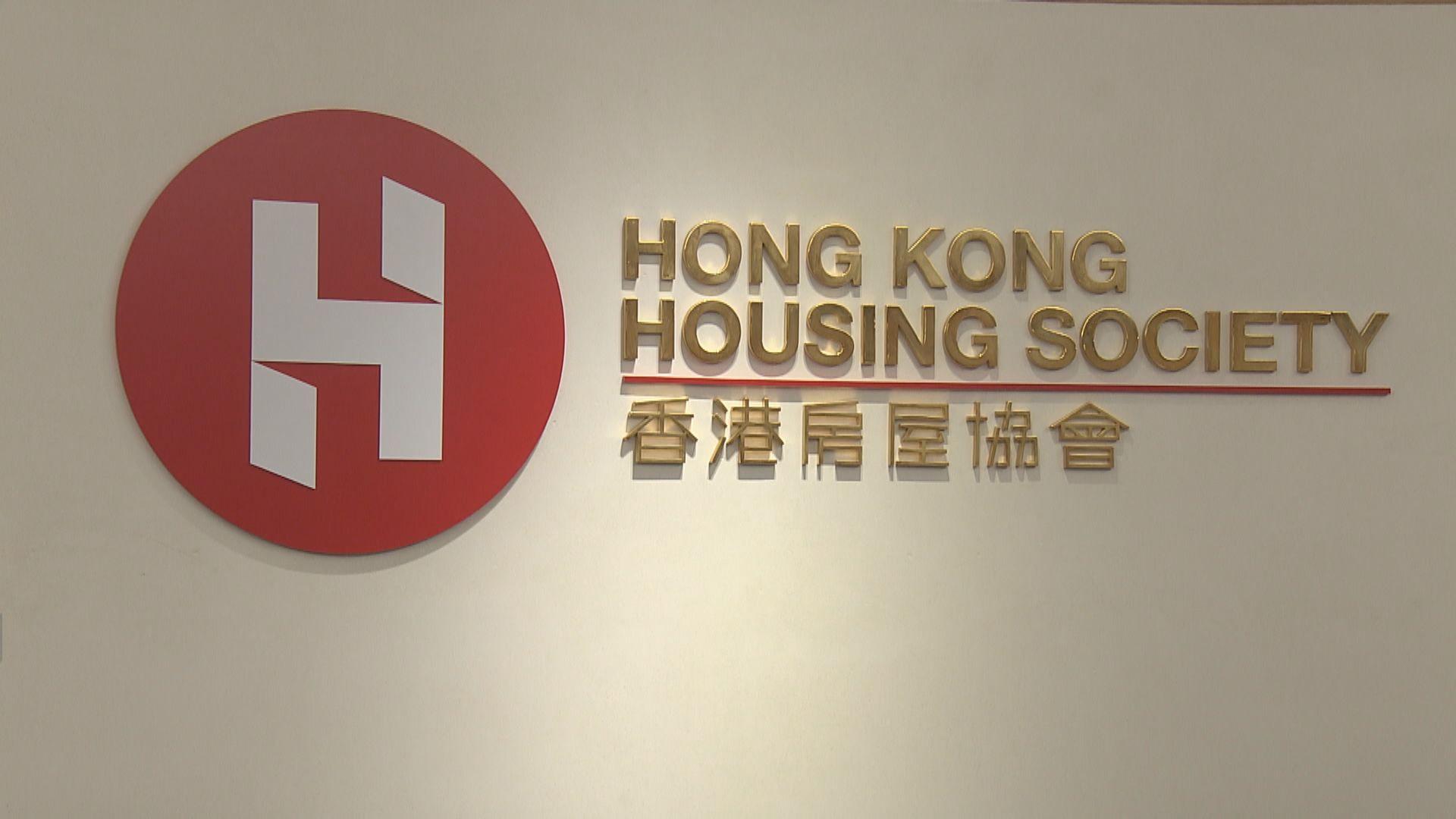 房協明日重啟未補價資助出售房屋出租計劃