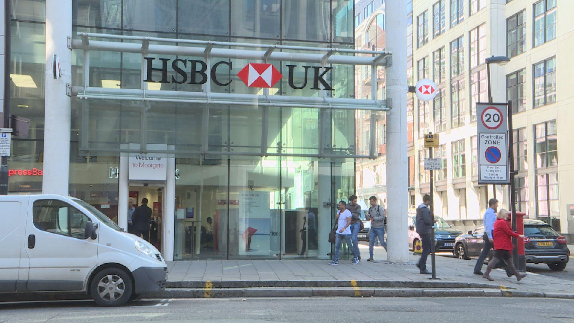 外電:Eurobank考慮收購滙控希臘業務 涉1億