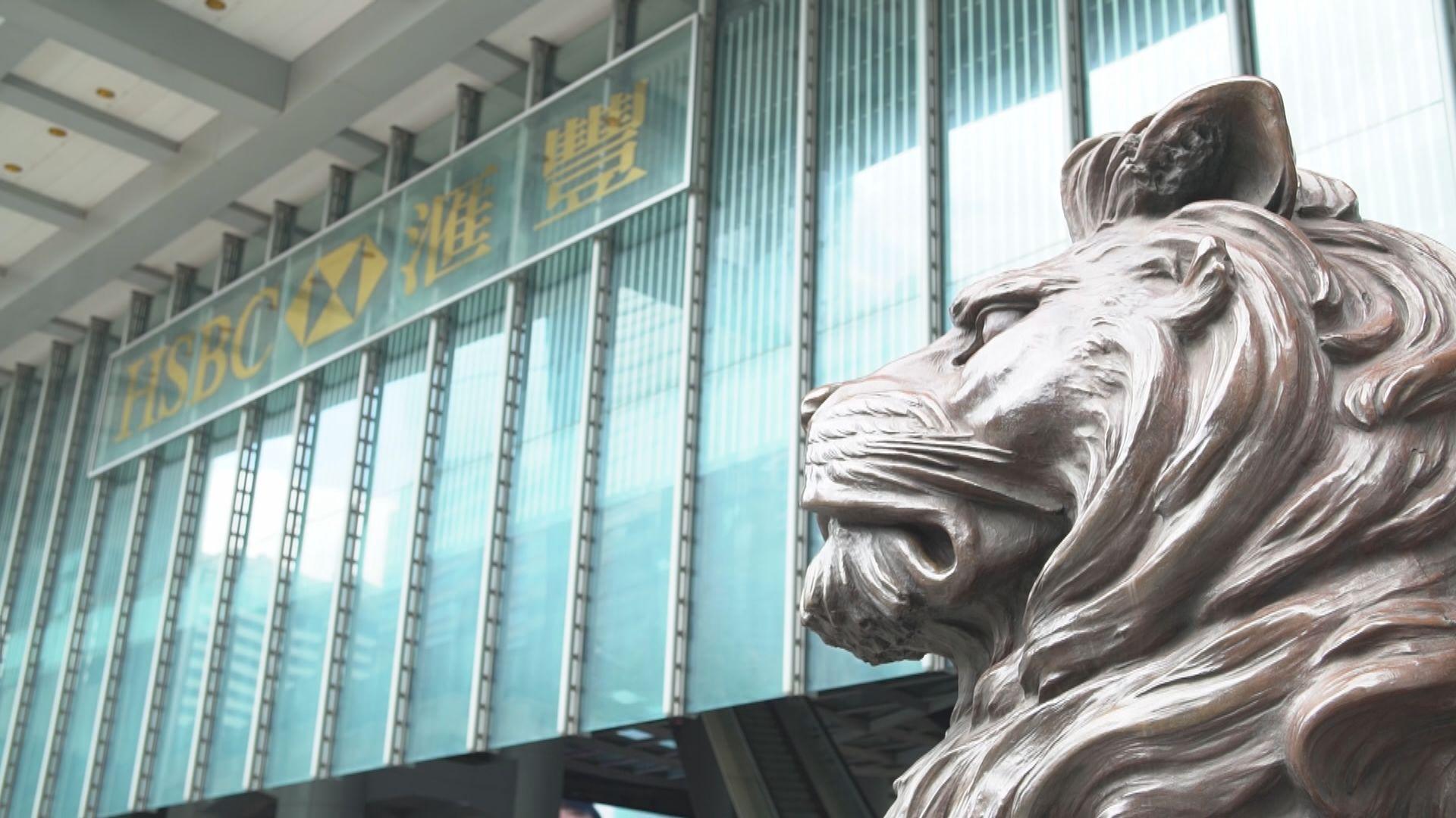 滙豐:凍結戶口與警方拘捕行動或香港近況無關