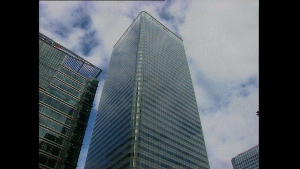 滙控首季予11名高層130萬英鎊股票獎勵
