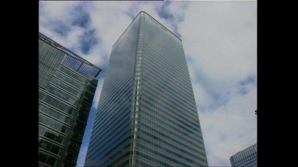 傳滙控裁減數十個投資銀行高級職位