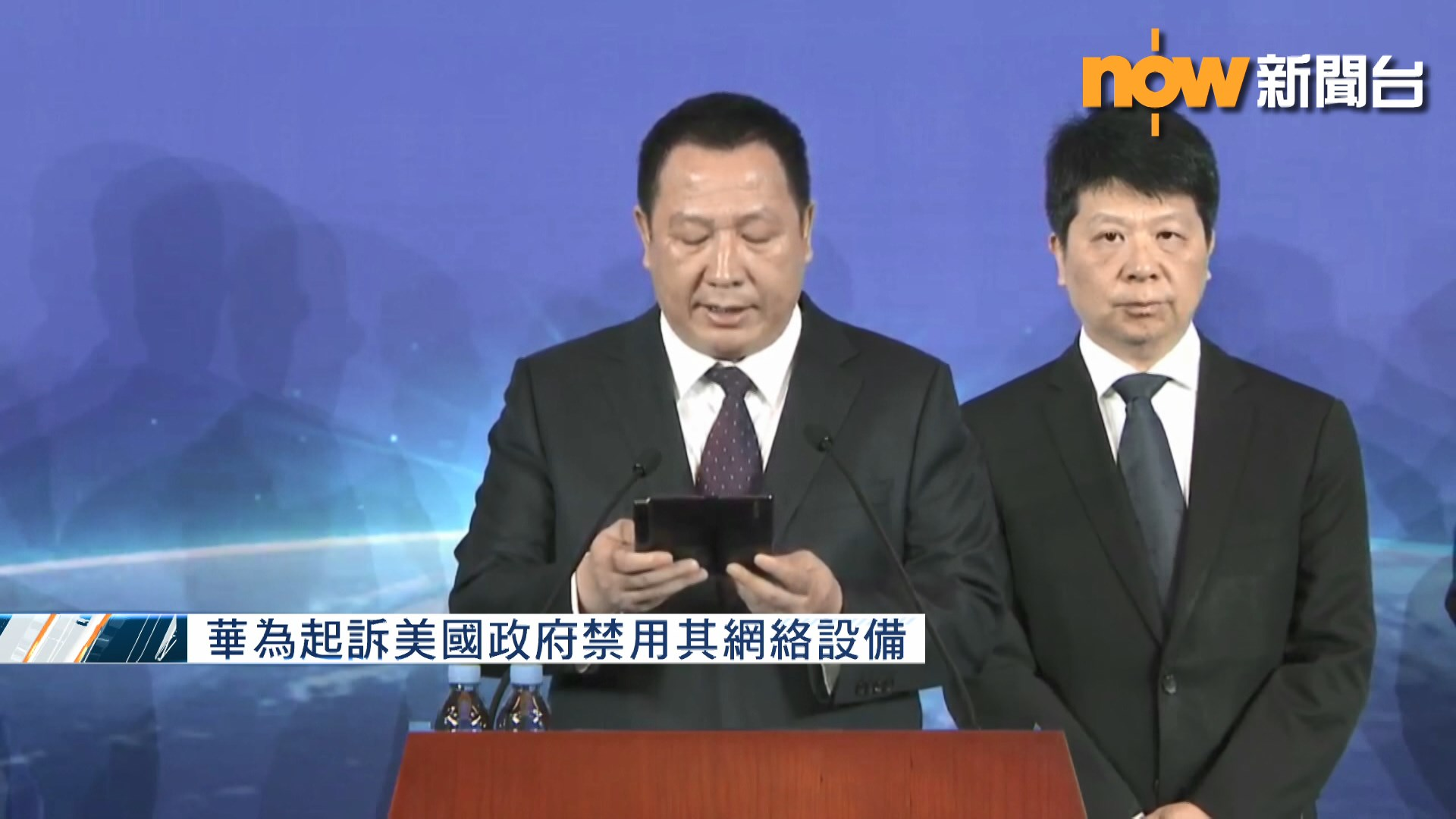 華為起訴美國政府禁用其網絡設備