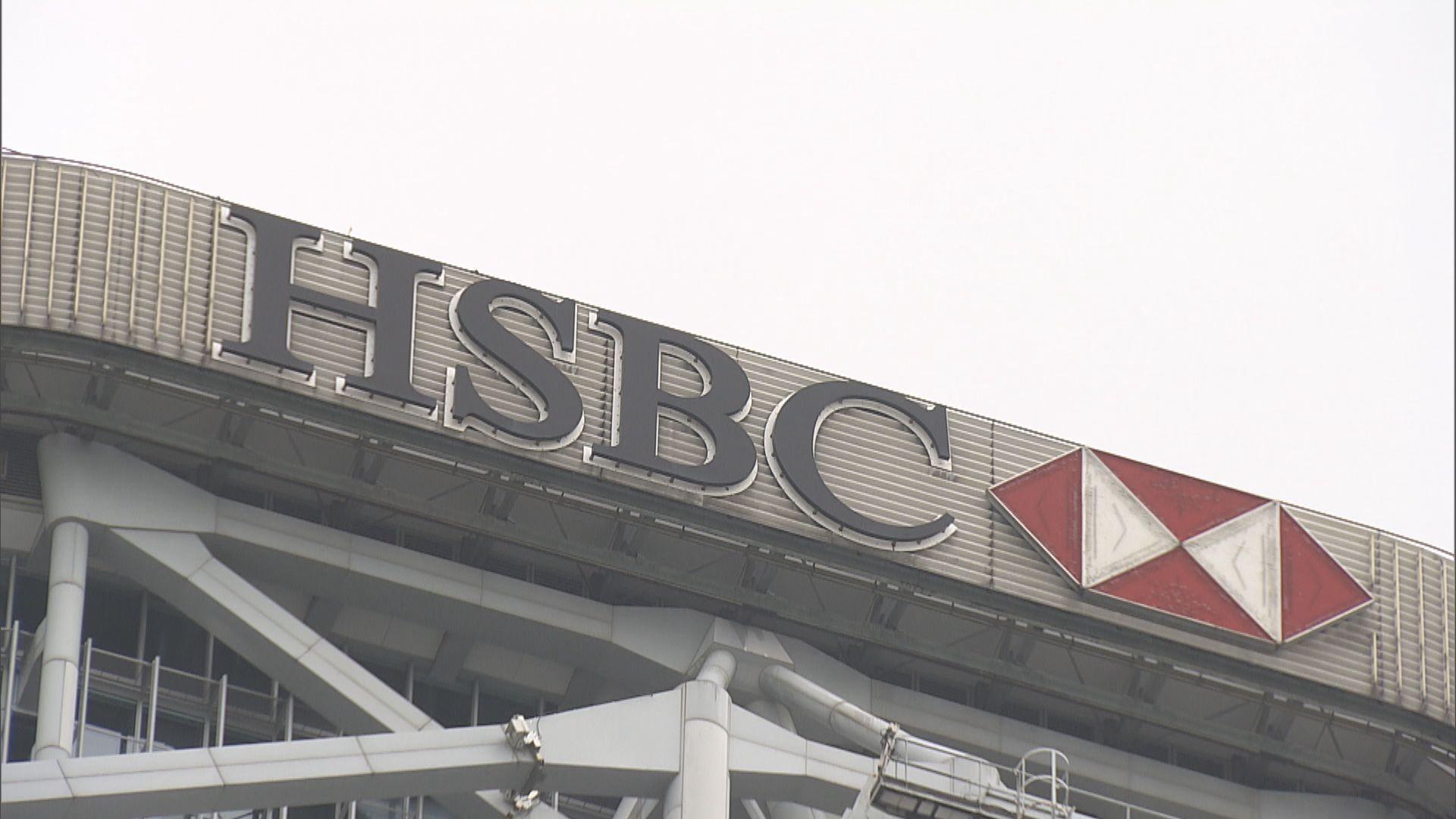 滙豐指許智峯相關信用卡事宜應向執法機構查詢