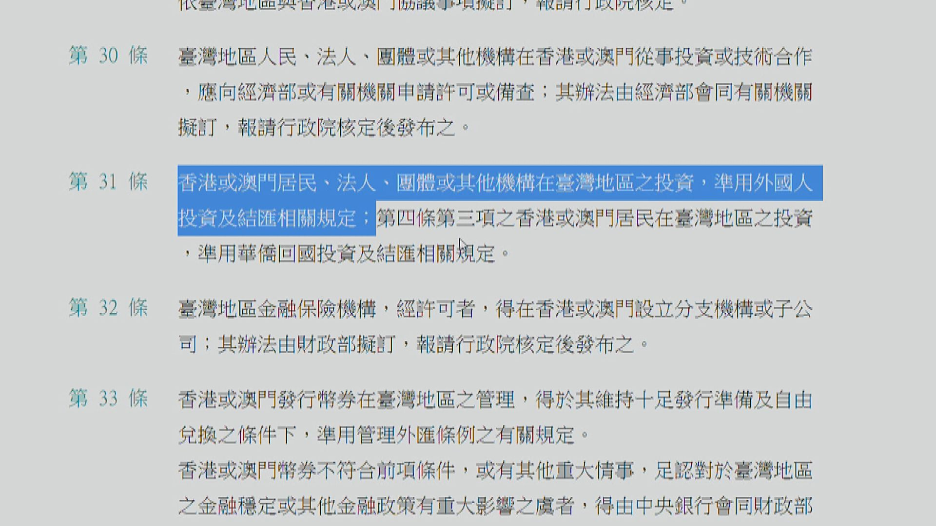 許智峯:停發薪津沒法律基礎 辦事處無停止運作
