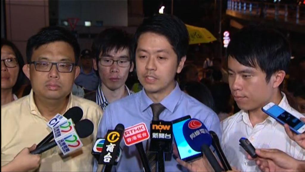 涉四項罪行被捕 許智峯:不便評論案件