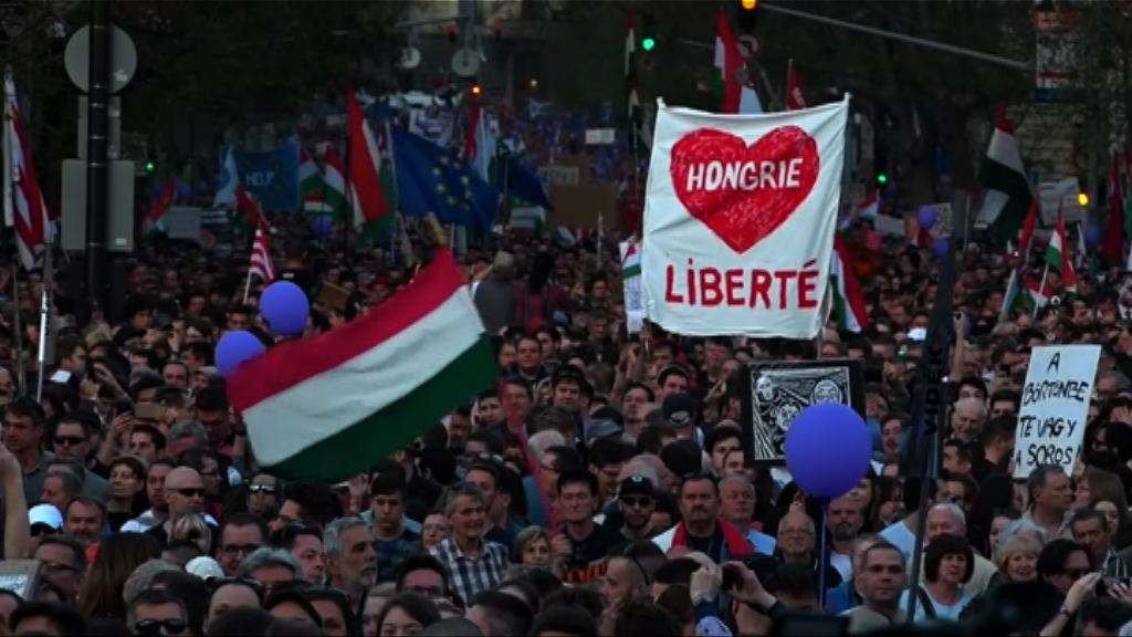 匈牙利反對派示威要求重選國會