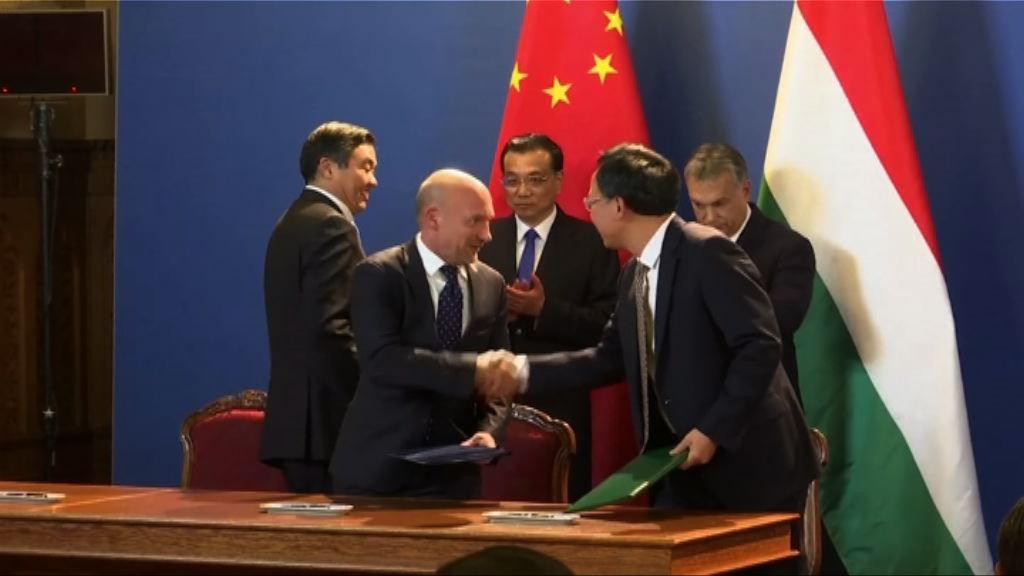 中國與匈牙利簽署系列合作協議