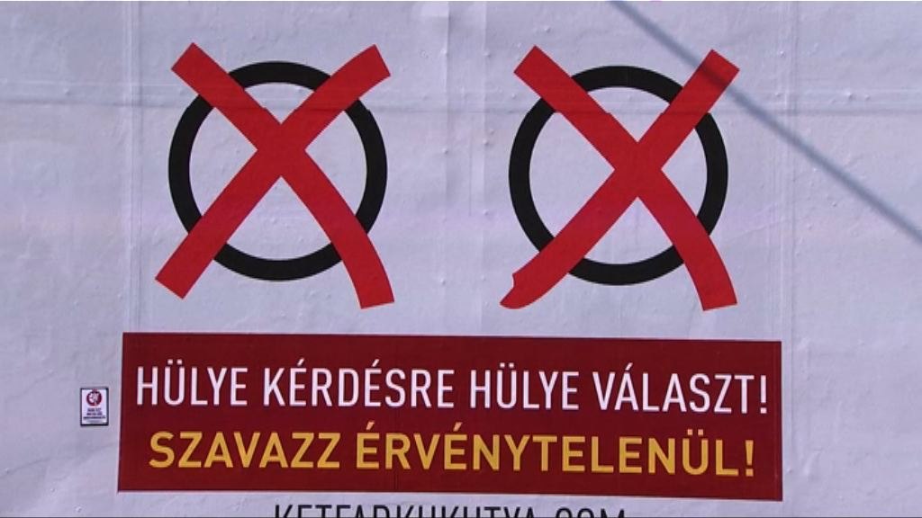匈牙利公投決定是否接受歐盟派額