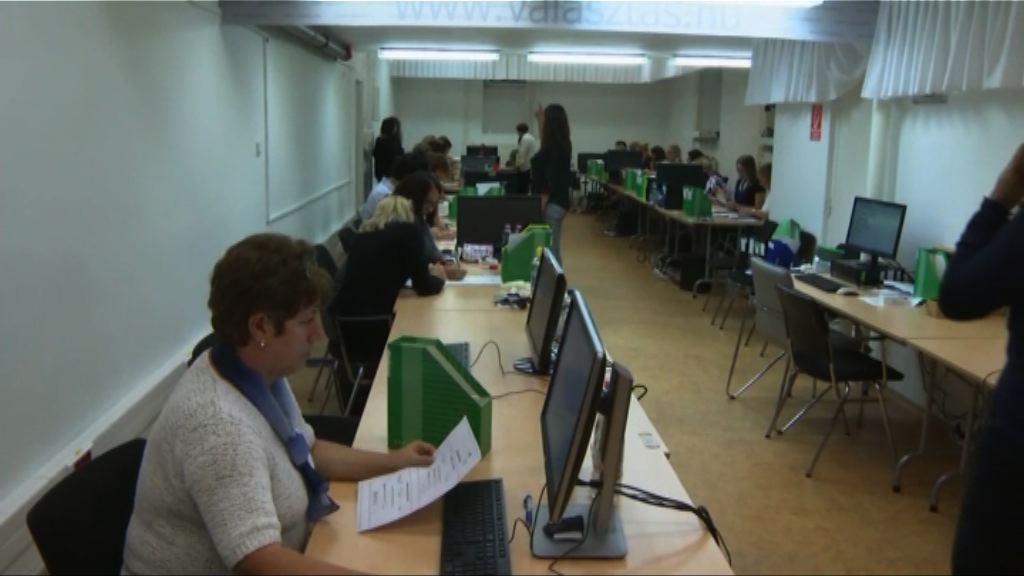 匈牙利就歐盟難民配額制公投結束