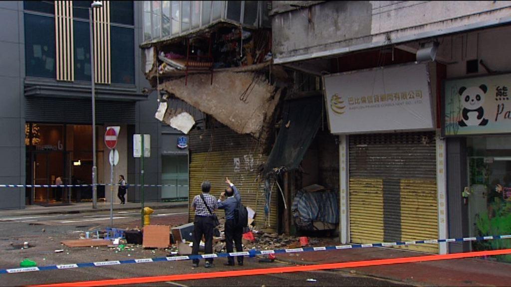 屋宇署公布紅磡塌露台報告 指露台曾進行建築工程