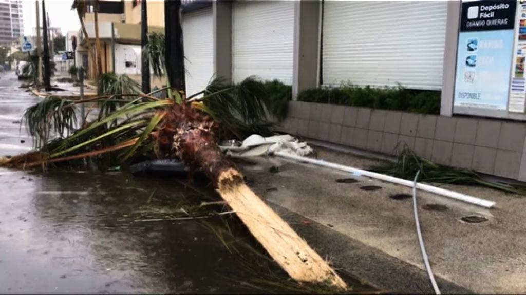 瑪麗亞吹襲波多黎各造成嚴重破壞