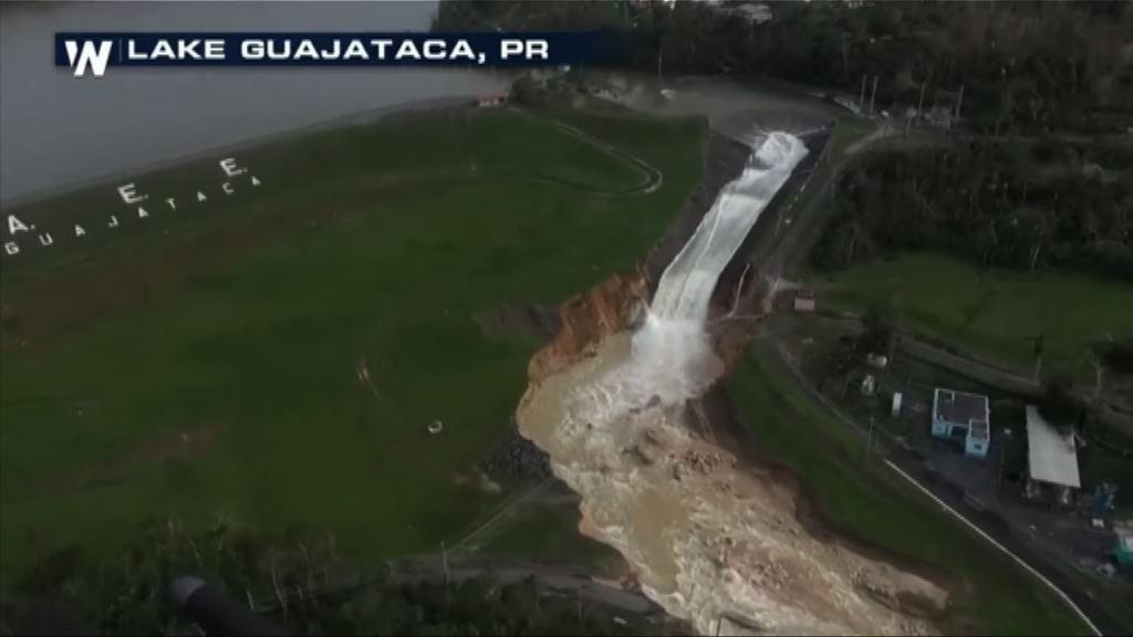 波多黎各水壩瀕決堤7萬人疏散