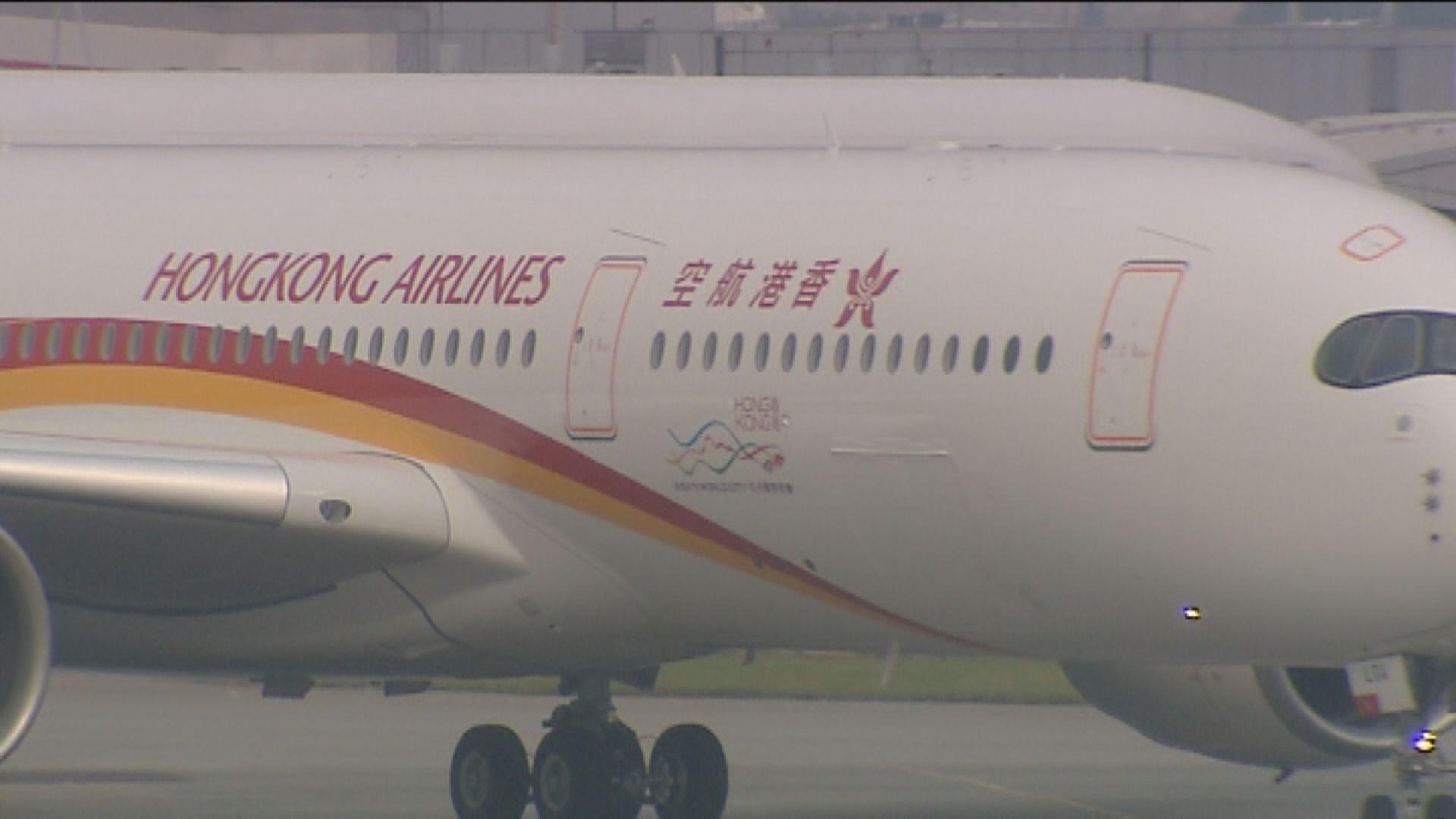 空運牌照局要求香港航空交代財政狀況