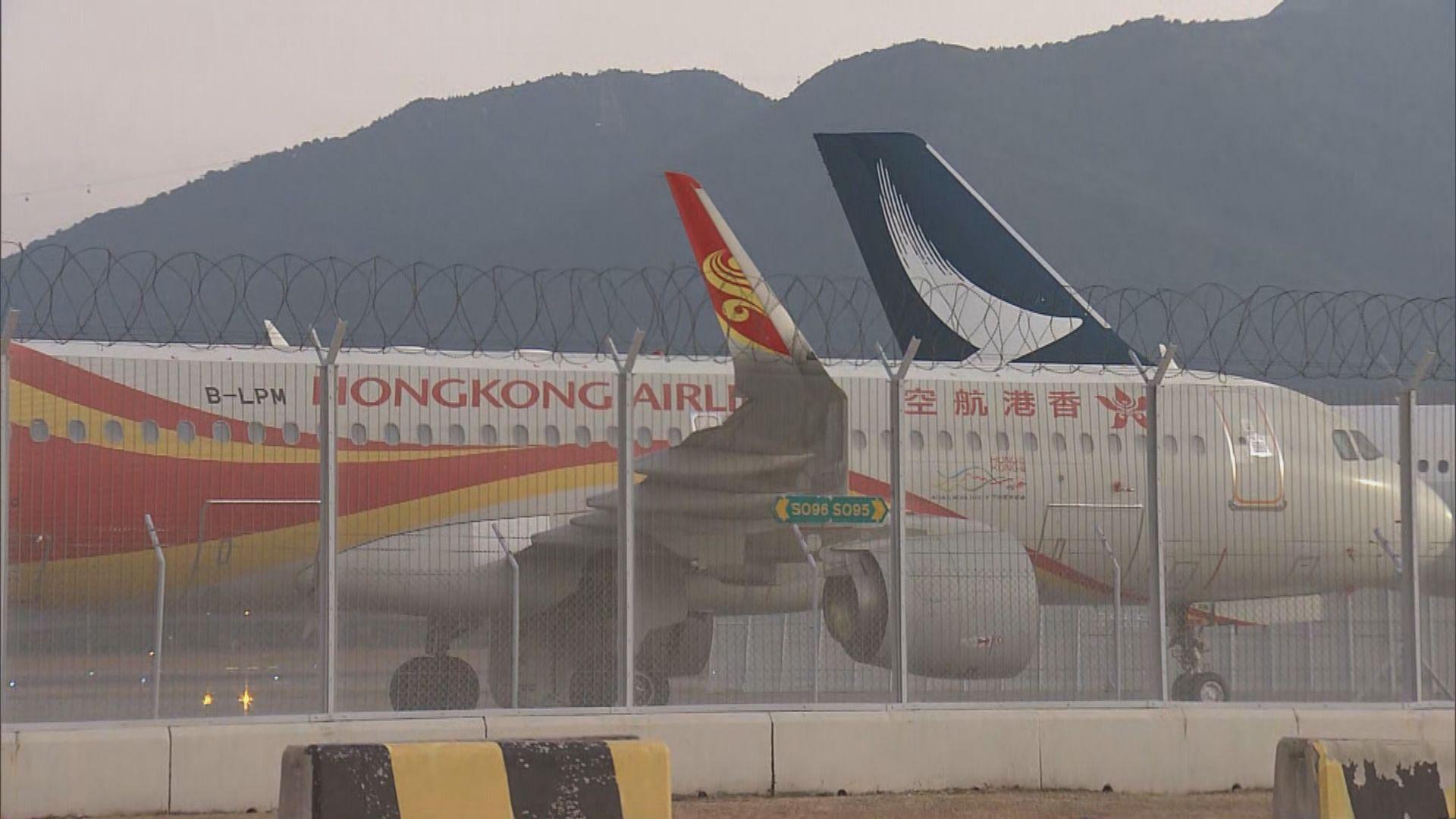 港航下月起停飛A320機隊 機師放假半年獲一個月薪