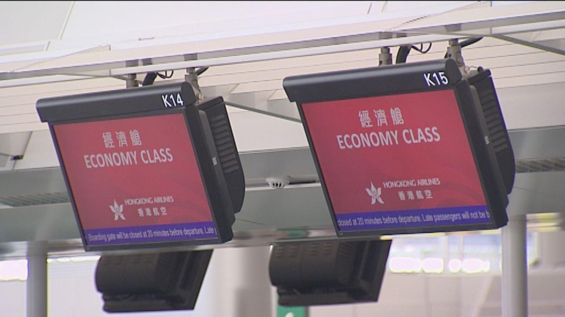 空運牌照局要求港航解說改善財政狀況