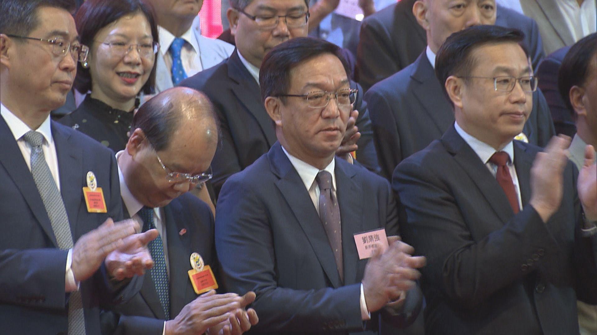 劉業強︰政府已道歉 爭議應告一段落