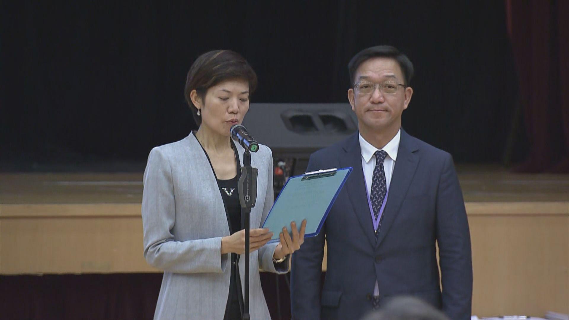 劉業強連任鄉議局主席