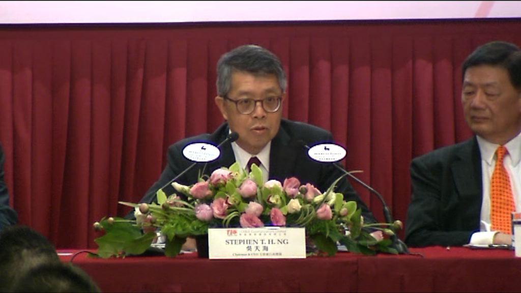 【有線股東會】吳天海:集資方案獲通過機會不低