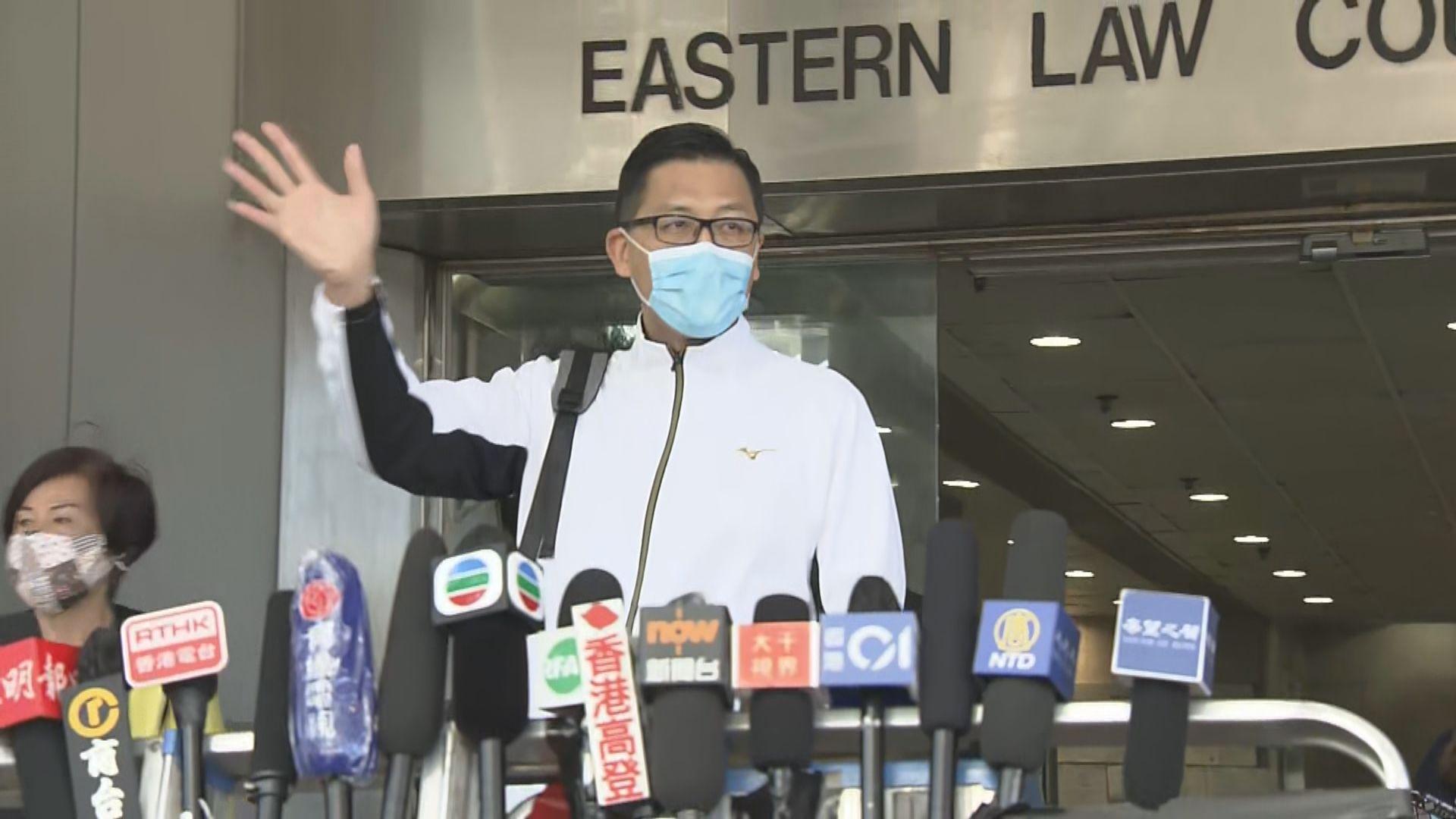 林卓廷涉披露721受查人身份 獲准保釋三月再訊
