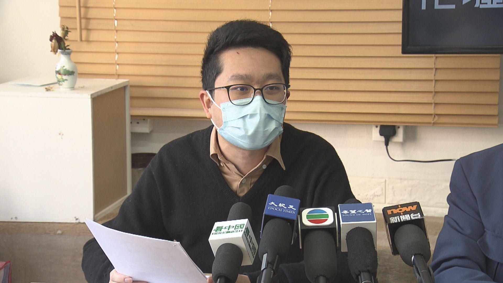 廉署拘去年立法會選舉候選人 消息指是前區議員林兆彬
